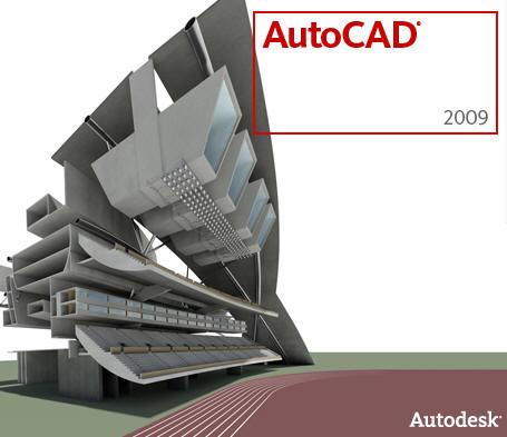программа autocad описание