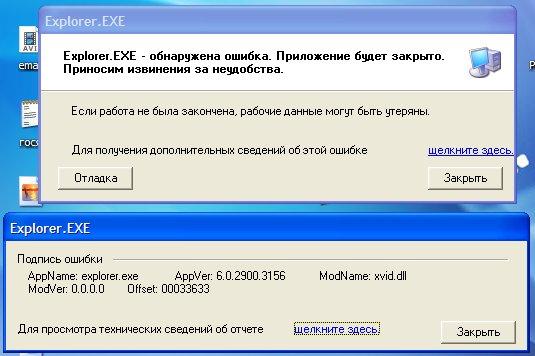 Что делать работает. что делать если не работает интернет эксплорер.