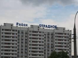 Мастер по ремонту компьютеров вакансии ульяновск